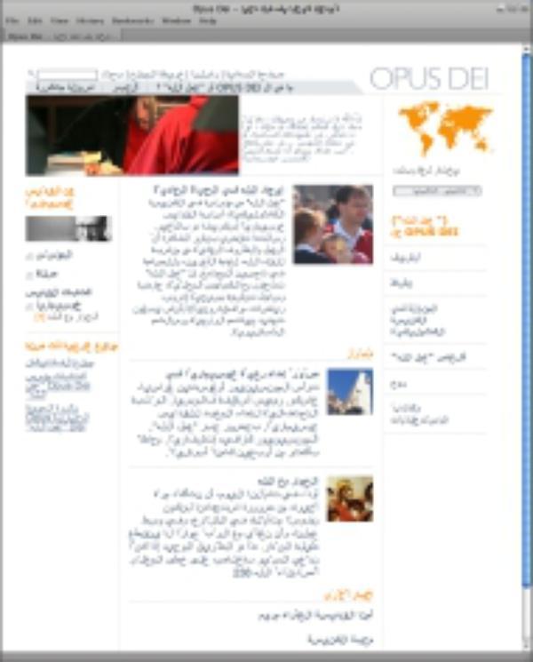 O site do Opus Dei em árabe, dinamarquês e galego