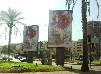Les rues de Beyrouth sont prêtes à recevoir le Pape. Photo : www.lbpapalvisit.com