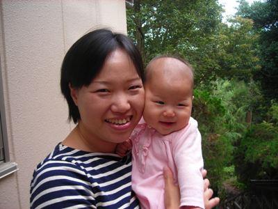 Cecilia Kim Awano es coreana, pero vive en Japón desde hace varios años.