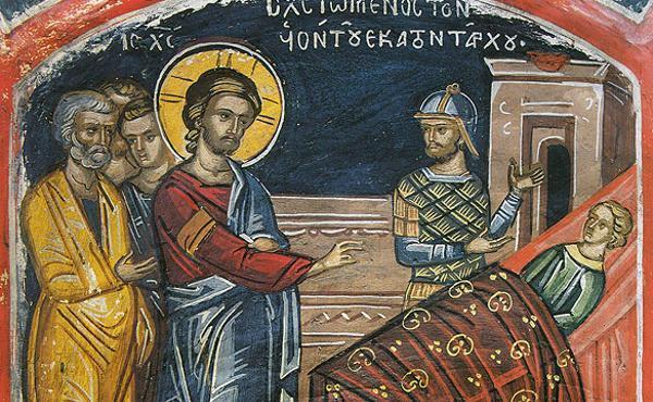 Exemple de foi (7) : la foi du centurion