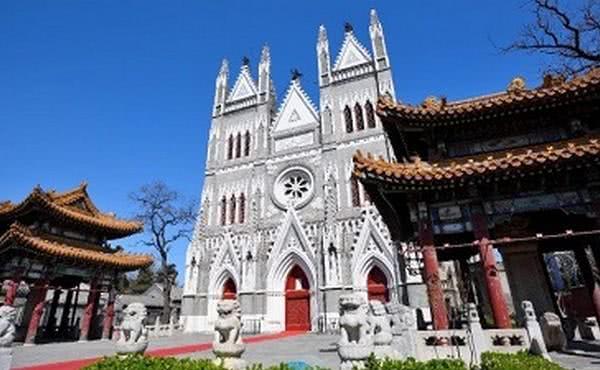 Informativní nóta o katolické církvi v Číně