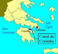 Les Lettres à l'Église de Corinthe