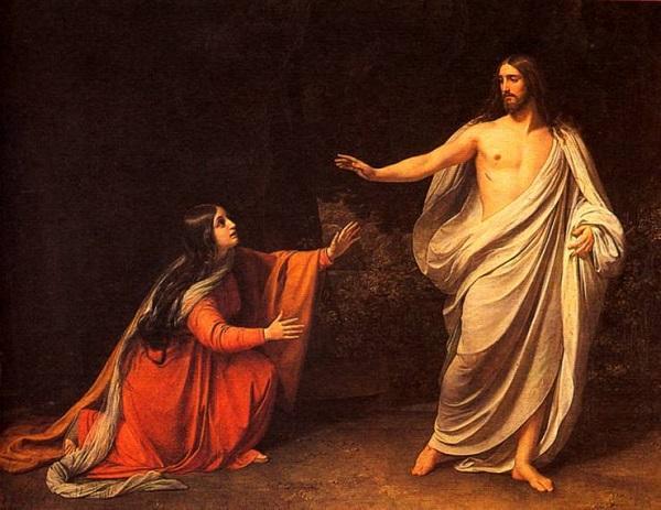 Opus Dei - Мария Магдалина, между традицией и фантастикой