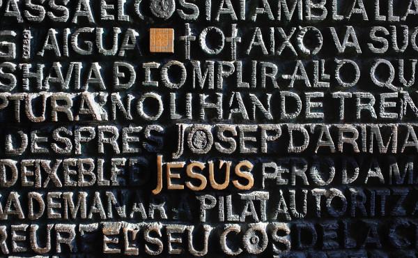 Comentario al evangelio: Cristo Rey