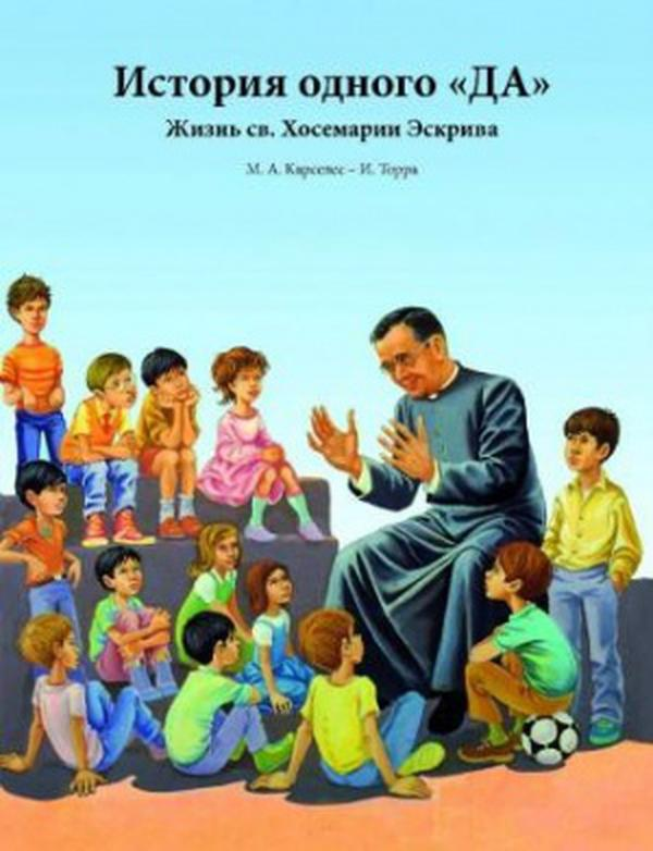 Historia życia św. Josemaríi Escrivy przetłumaczona na język rosyjski