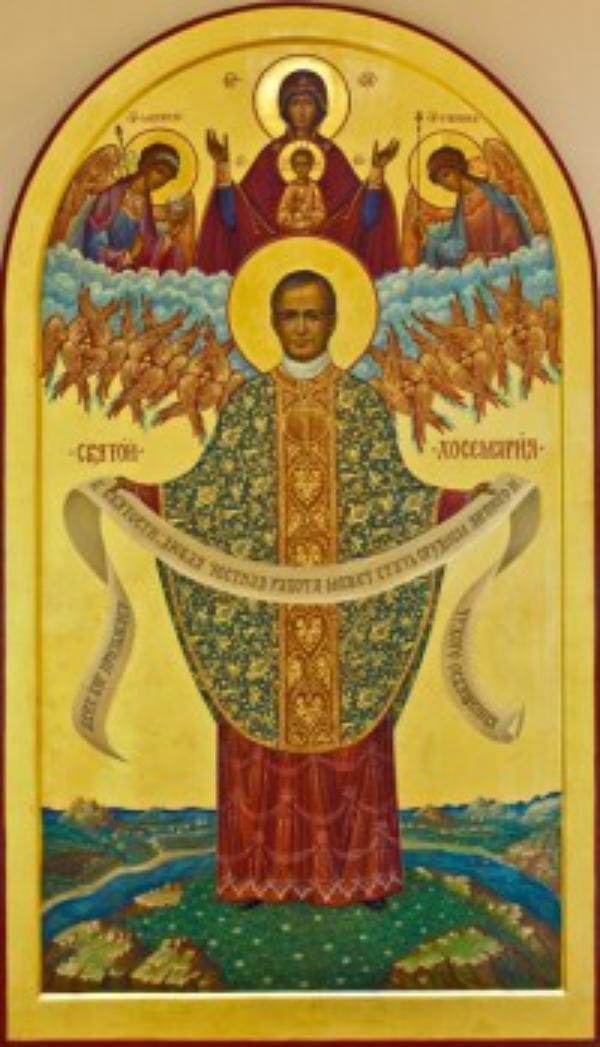 Икона Святого Хосемарии