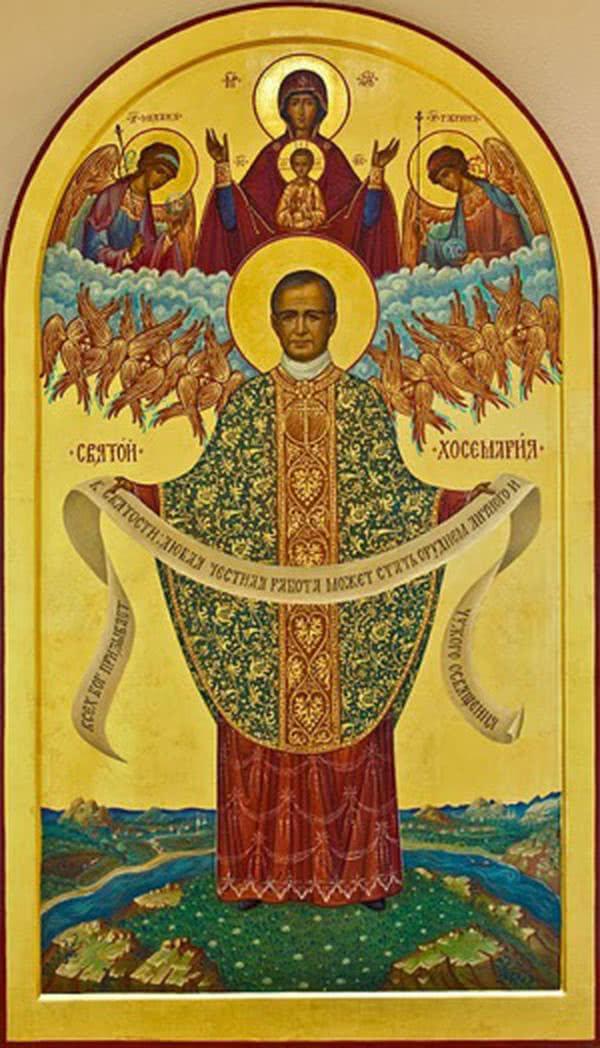 La première icône de saint Josémaria