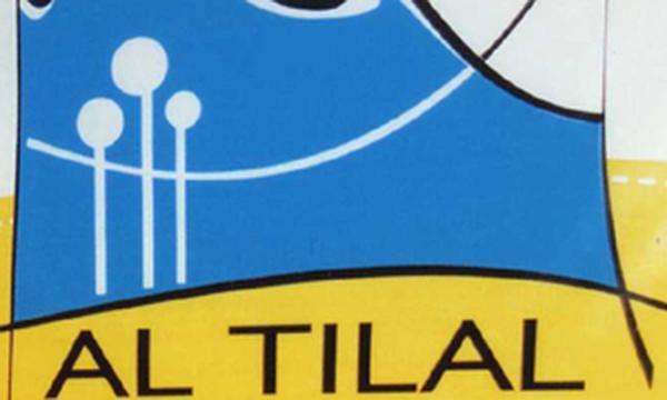 Al Tilal