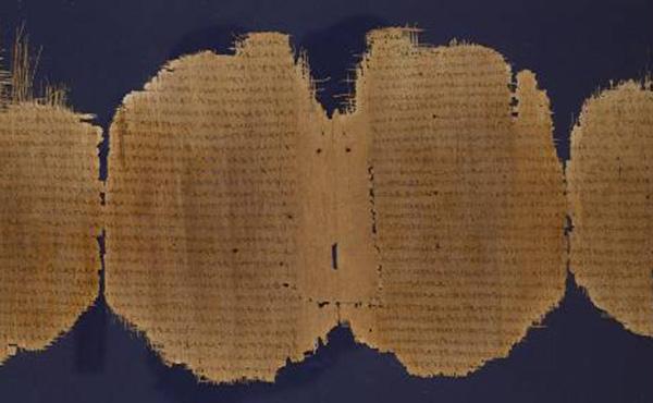 15. Com es van transmetre els evangelis?