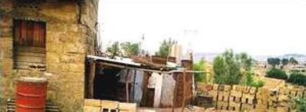 Kimbondo (Congo)