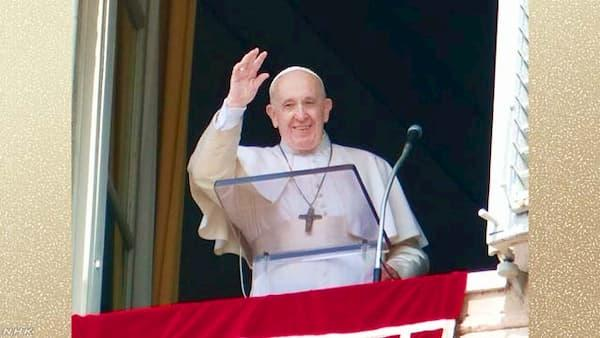 Opus Dei - NHK NEWS WEB、フラシスコ教皇の訪日特集