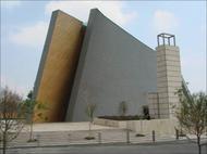 A Paróquia São Josemaria no México