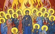 Costumes Cristãos: Decenário ao Espírito Santo
