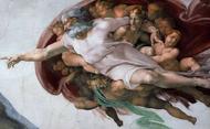 O mundo foi criado por Deus?
