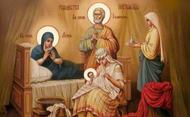 Natividade de Maria. Que presente lhe dou?