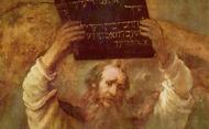 O que são os dez mandamentos? Quais são?