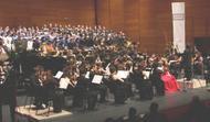 Aiete, Musikene eta  Caritas
