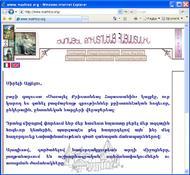 Der heilige Josefmaria in einer armenischen Online-Bibliothek