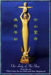 The image of our Lady of She Shan.