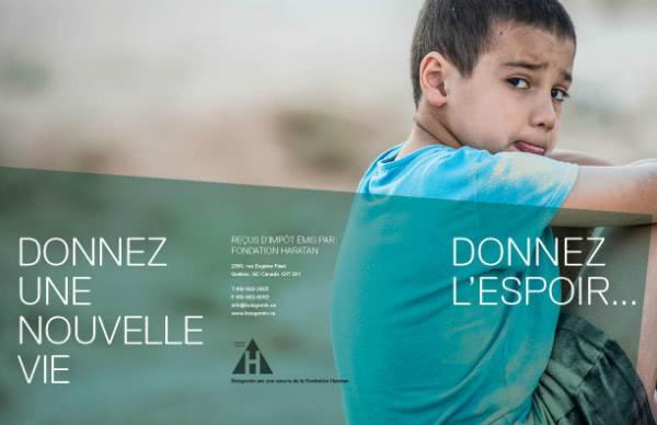 Cartel de la campaña de recolección de fondos de la Residencia Boisgomin.
