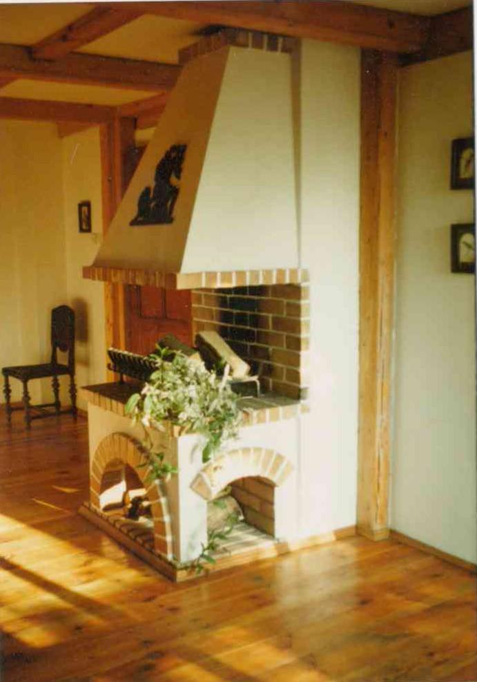 Wnętrze 1996