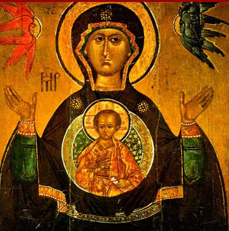 les trois étoiles signifient la virginité avant, pendant et après la naissance de Jésus