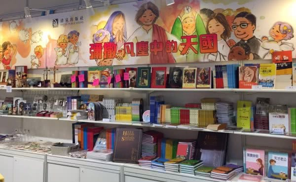 Spring Publishers Booth at the Hong Kong Book Fair.