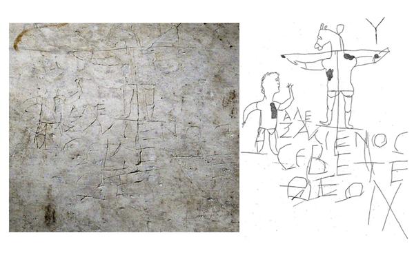 """O grafite de Alexamenos: está escrito, em grego """"Alexamenos adora [o seu] deus"""" e a resposta """"Alexamenos fiel"""""""