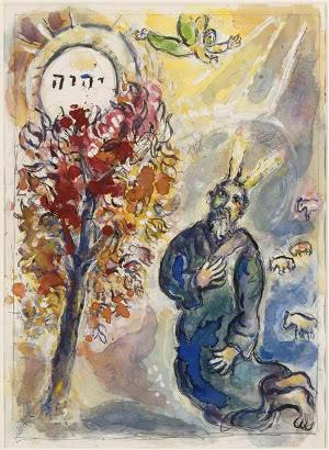 Zarza ardiente (Marc Chagall)