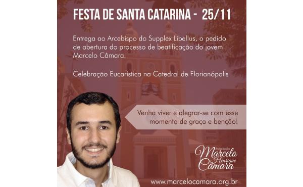 No site www.marcelocamara.org.br, é possível encontrar além da oração para a devoção privada, outros detalhes da sua vida, e testemunhos.