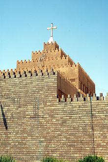 Kaldealaiskatolinen pyhän Joosefin katedraali, Ankawa-Erbil, Irak (2005)