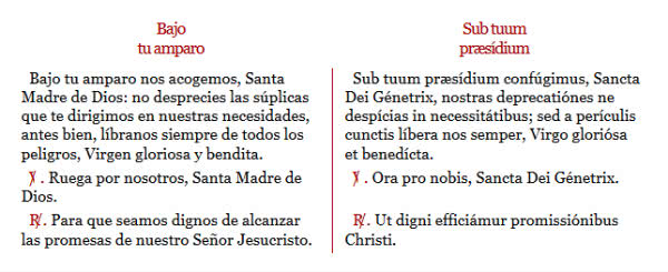 "Oración ""Sub Tuum Praesidium""."