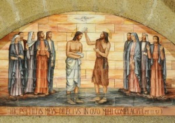 Le Baptême du Seigneur au Jourdain
