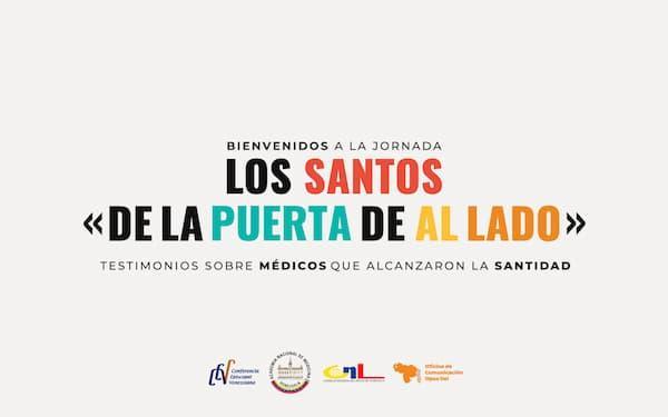 Opus Dei - José Gregorio Hernández y sus colegas santos brillaron en YouTube