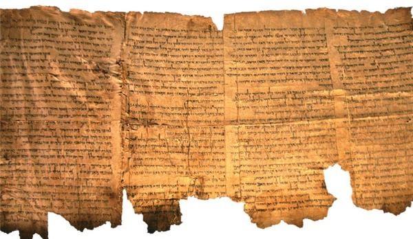 Opus Dei - Какой исторической достоверностью наделена Библия?