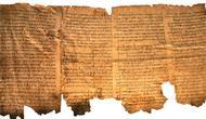 Какой исторической достоверностью наделена Библия?