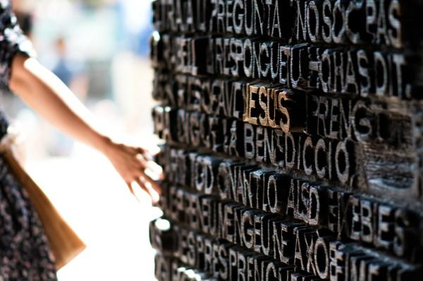 Christ is Our Treasure St Raphael Meditation (26 July 2020)