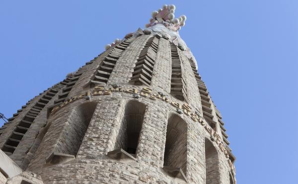 L'arquitecte Antoni Gaudí: La devoció a sant Josep