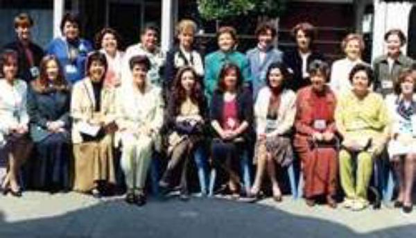 50 años de la Residencia Universitaria Latinoamericana