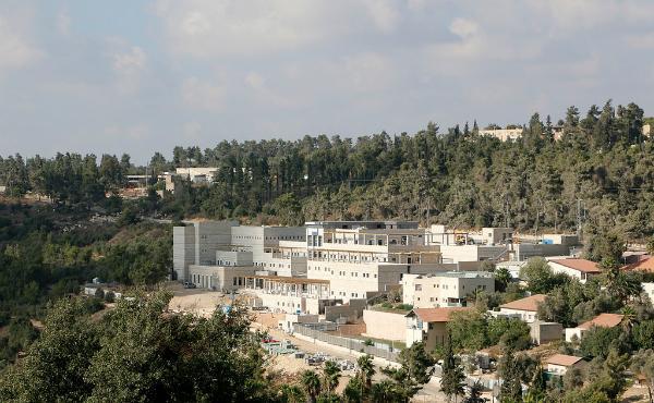 Opus Dei - Comienzan las actividades de la 'Saxum Foundation' en Tierra Santa
