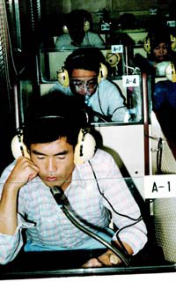 Japón: 45 años de una aventura educativa