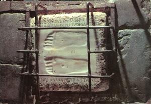 Miejsce, w którym, według tradycji, Jezus stanął, gdy objawił się św. Piotrowi