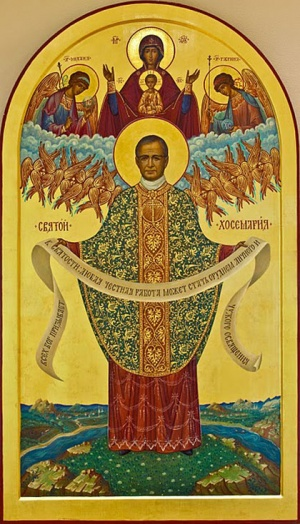 Der hl. Josefmaria als Motiv einer russischen Ikone