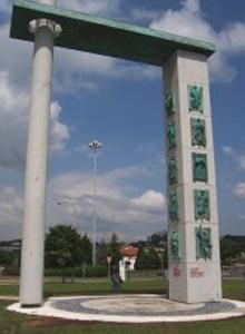 """A ispirare il congresso fu la """"Porta Itineris Sancti Iacobi"""", scultura situata all'entrata di Santiago per il Cammino Francese."""
