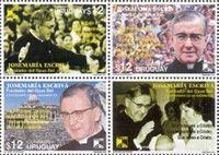 Postzegelserie uitgegeven in Urugay