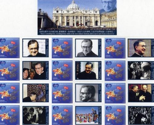 Photo du carnet de timbres commémoratifs émis à Hong-Kong à l'occasion du dixième anniversaire de la Canonisation du Fondateur de l'Opus Dei