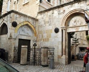 Die dritte und vierte Station gehören zum Patriarchat der katholischen Armenier. Firma: J. Paniello.