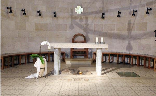 Tabgha: Igreja da Multiplicação