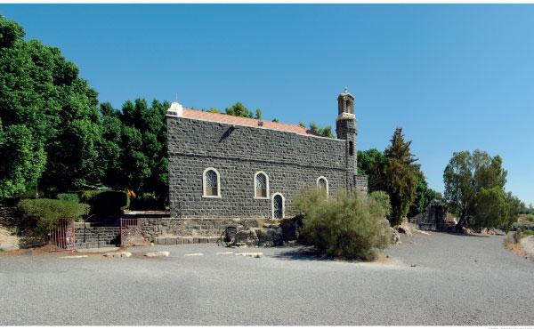 Tabgha, Igreja do Primado