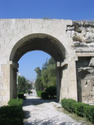 Gate of Tarsus (Turkey).